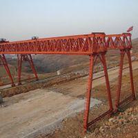 哈爾濱起重機哈爾濱路橋門機哈爾濱龍門吊哈爾濱橋式起重機