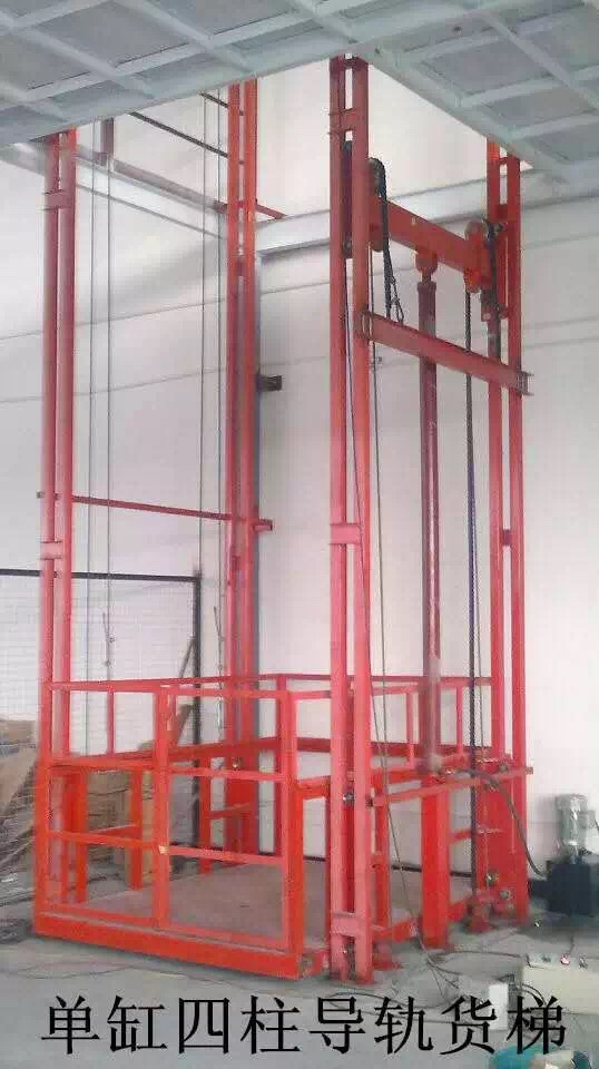 无锡锡山区销售升降货梯