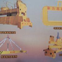 宜昌各种样式的起重机吊具