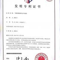 河南豫新起重机系列证书