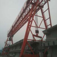 专业生产250T提梁机新乡市豫新起重生产制造