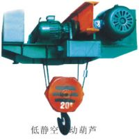 杭州起重机-低静空电动葫芦