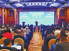 2018中國西部海峽兩岸經貿合作交流會 投資36億 5個產業項目簽約