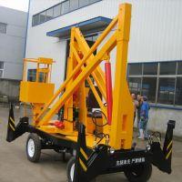佛山生产销售-曲臂式升降平台, 高空作业车