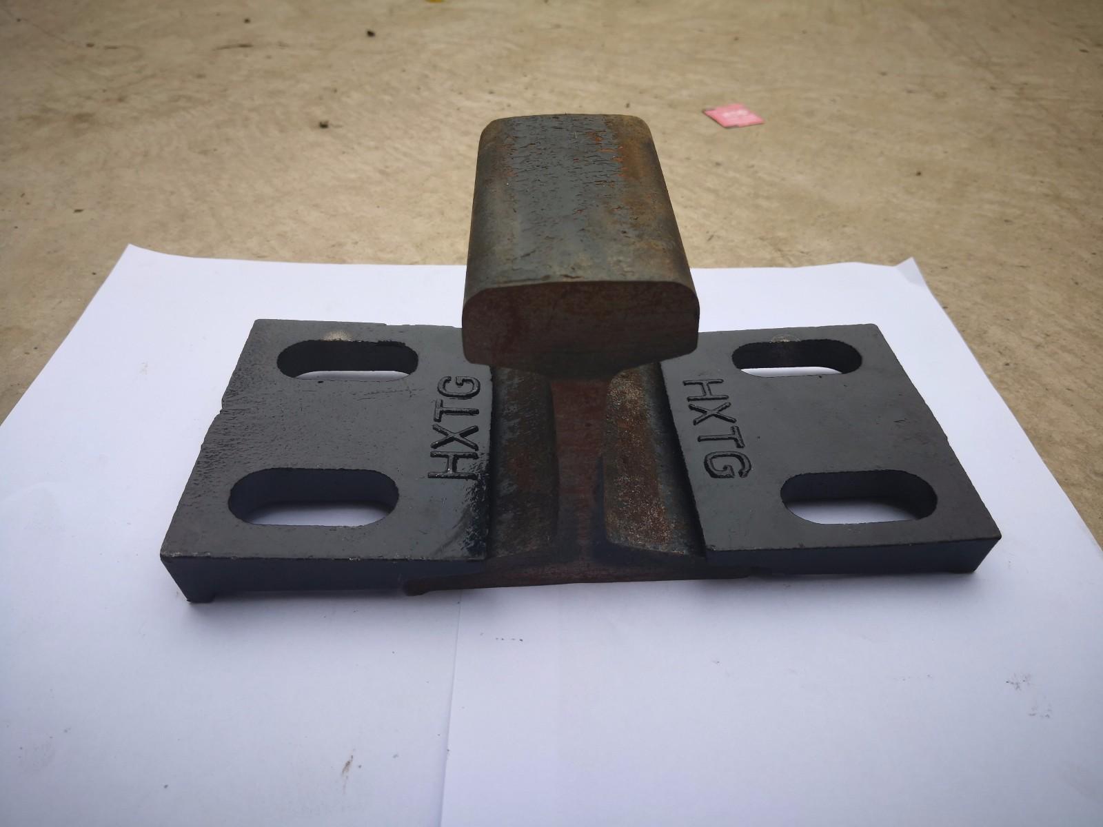 河南宏鑫定制各种型号,压板夹板,轨道配件