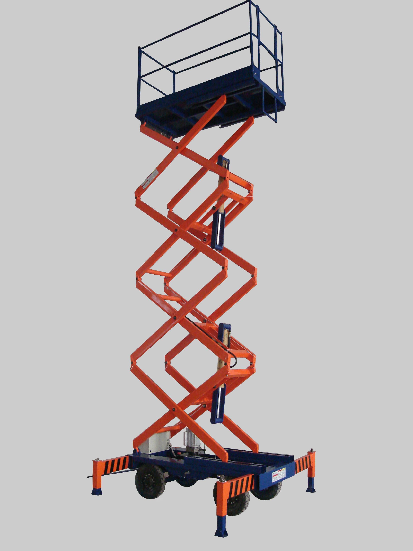 贵州凯里生产销售-高空作业升降平台