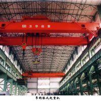 贵州凯里生产销售-吊钩桥式起重机