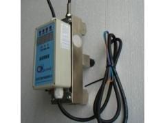 贵州专业生产销售-超载限位器