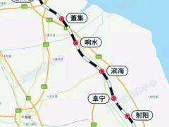 连云港至盐城段铁路完成全线拉通试验 未来南京到连云港最快2小时