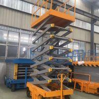 河南源头工厂升降作业平台4、6米高空升降平台电动单桅升降机