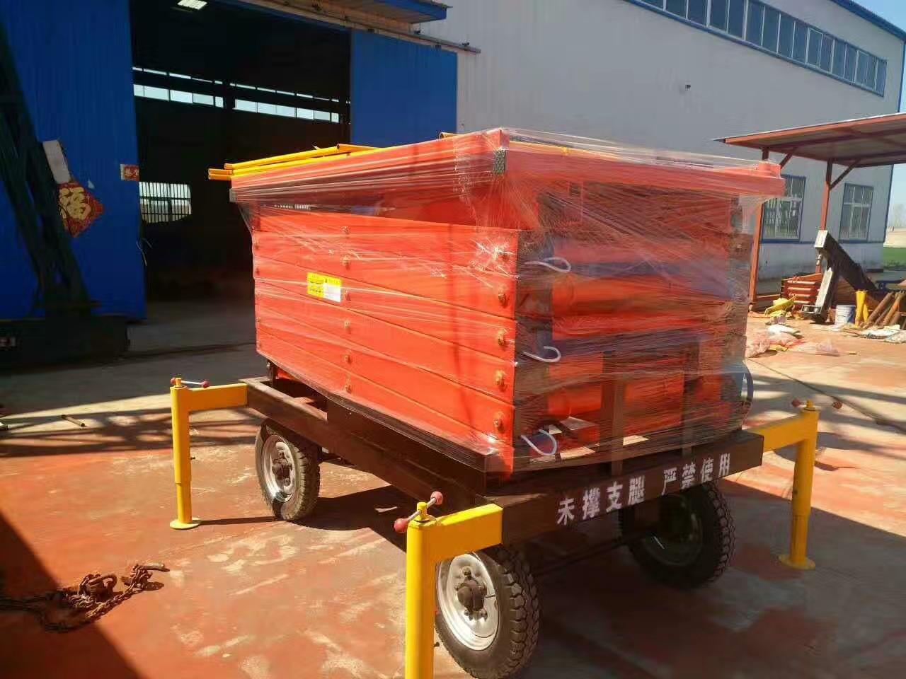 厂家8米*500kg液压升降平台低价出售 维修行车专用升降机