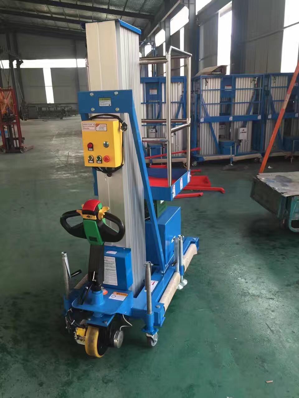 黑龙江豪华平台生产厂家升降机哪家好13781906018