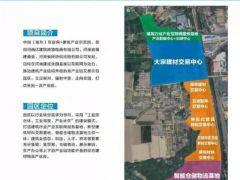 """計劃投資22億!又一大項目""""落戶""""鄭州上街區"""