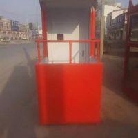 杭州国骏机电设备销售司机室
