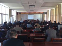 商城縣開展建筑施工行業起重機械安全培訓會議!