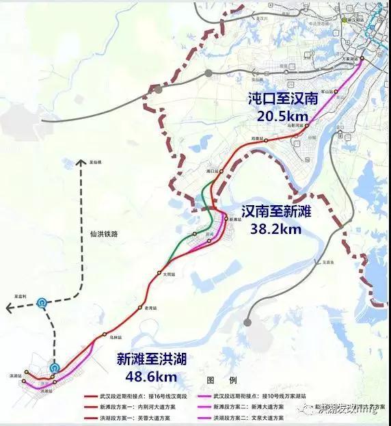 """专家组认为,一是编制《规划研究》十分必要。洪湖市是长江经济带重要节点城市和武汉城市圈""""1小时经济圈""""的重要节点,本次规划研究对于促进武汉大都市区协调一体化发展,引导区域空间结构轴向拓展、探索跨城市行政区域的快速轨道交通建设机制具有重要意义。二是规划目标和功能定位明确。构建洪湖与武汉""""1小时交通出行圈""""的目标,与江汉平原铁路提供差异化服务,本线路采用120-160km/h速度目标值的轨道制式基本合理。 专家组希望,下阶段要结合洪湖市人口及经济发展补充客流需求"""
