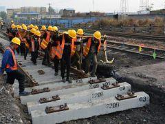 大唐太原第二熱電廠專用鐵路改造工程封鎖施工正式啟動!