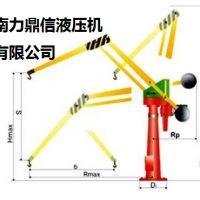河南厂家平衡吊移动式 200kg热销起重机车载起重机质优价廉