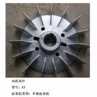 沈阳电机枫叶-13940210976