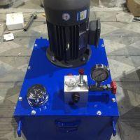 河南液压泵站型号大全.动力单元支持定做