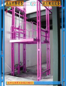 河南厂家生产导轨升降机简易货梯酒店餐厅专用