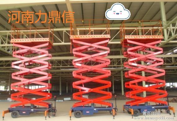 河北厂家直销升降平台移动液压平台专业定制升降机