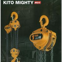 供应KITO手拉葫芦 手扳葫芦环链葫芦日本原装进口正品