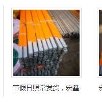 中原区域滑触线生产厂家宏鑫工矿算一家