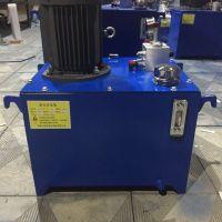 河南支持定制液压泵站生产厂家型号原理电磁阀动力单元