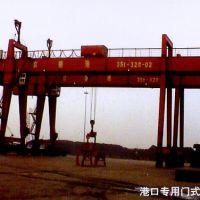 湖北武汉港口专用起重机