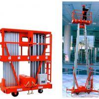 拉薩輕小起重機固定式升降機銷售制造