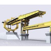 重庆茂登起重销售工程架桥机