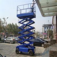 重庆茂登起重销售移动式升降搬运货梯