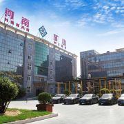 河南省矿山起重机济宁销售有限公司