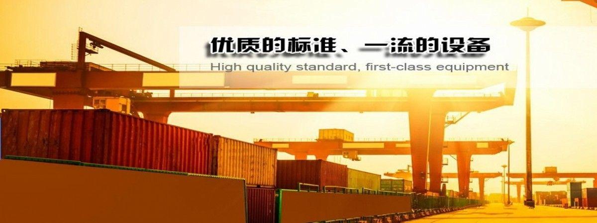杭州江岳机械有限公司