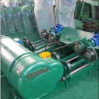 淄博起重机厂家销售10T低净空电动葫芦