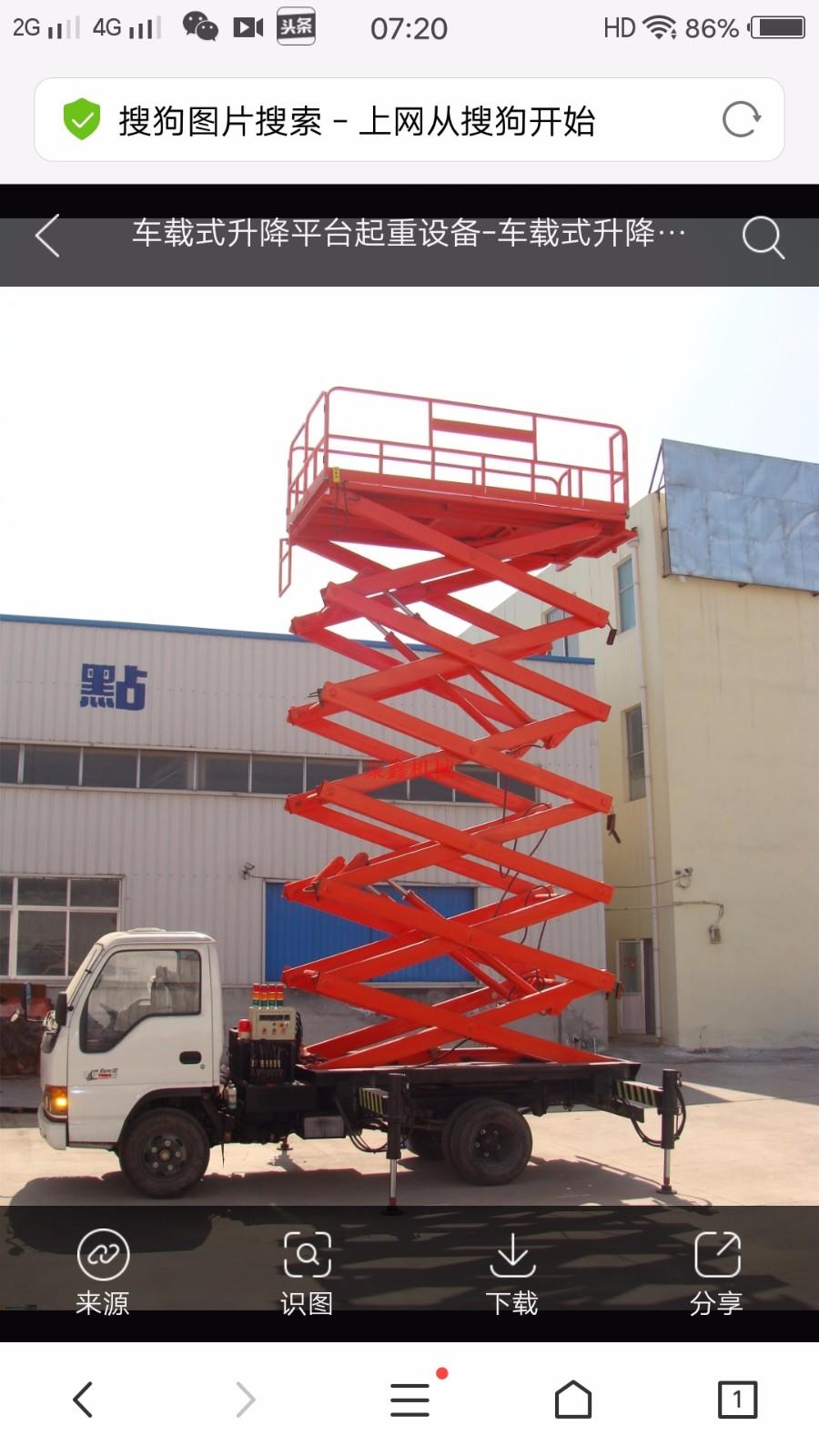 南昌起重设备-升降平台|厂家15180193900