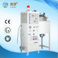 宽宝全自动正己烷废溶剂回收机