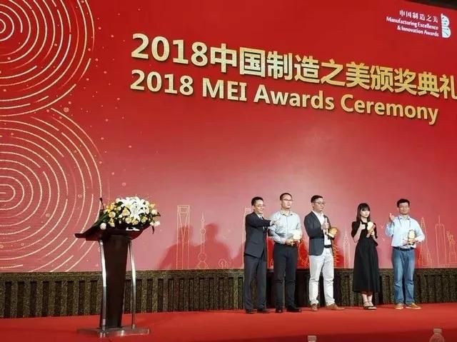 """徐工XCA60E全地面起重机荣获""""2018中国制造之美"""""""