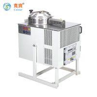 宽宝A90EX二氯乙烷废溶剂回收机
