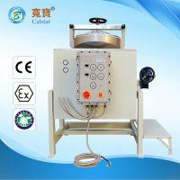 宽宝B125EX脱模剂溶剂回收机