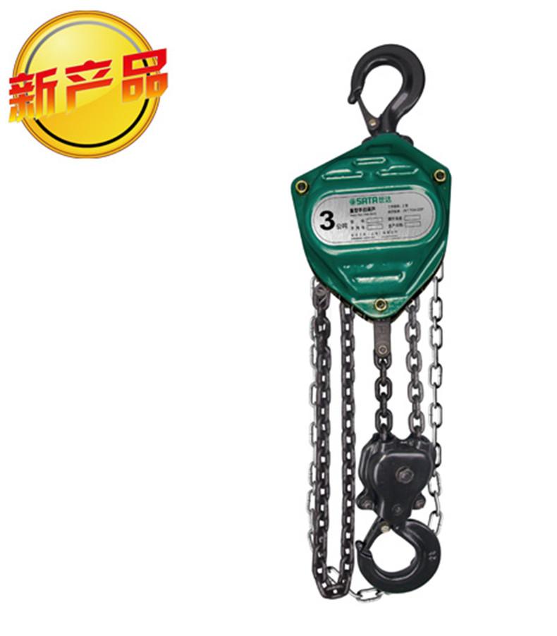 供应代理世达重型手拉葫芦1吨-10吨97841-97850