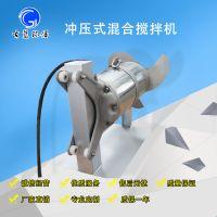 古蓝供应QJB2.5/8-400/3-740冲压式潜水搅拌机