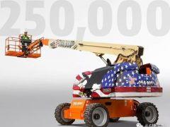 捷尔杰第25万台自行式高空作业平台成功下线!