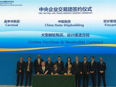 上海外高桥造船厂将正式启动中国首艘大型邮轮建造项目!