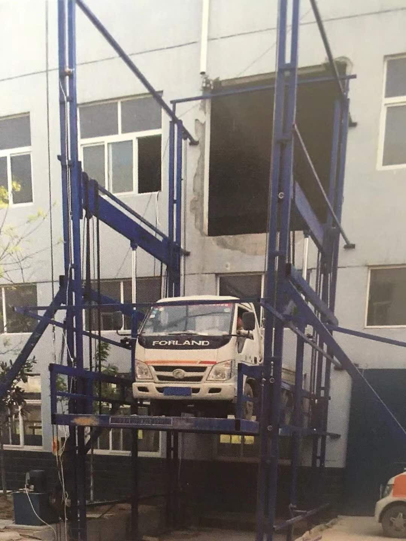 南昌升降液压货梯厂家15870606818