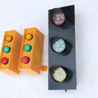 广州电源指示灯