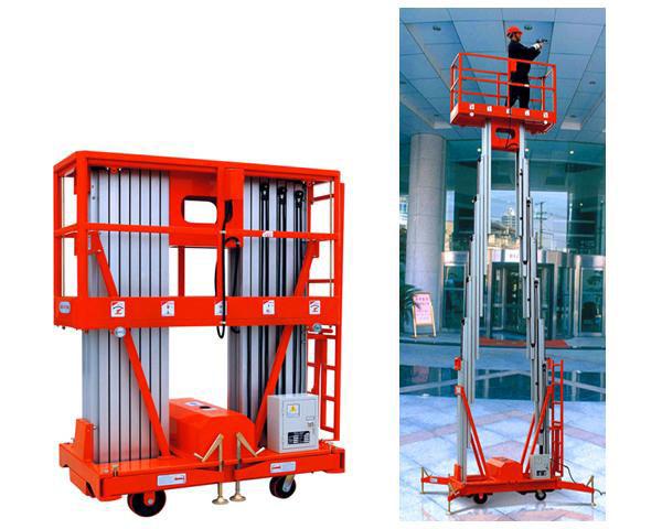 银川固定式升降机厂家生产订做