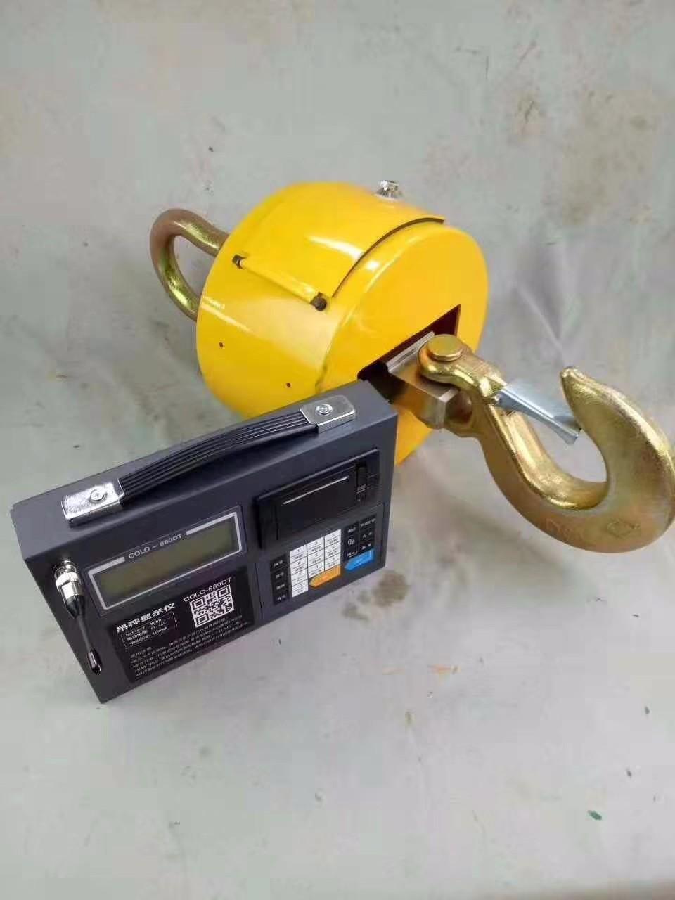 柳州无线打印电子秤