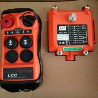 台湾Q200型两键单速遥控器
